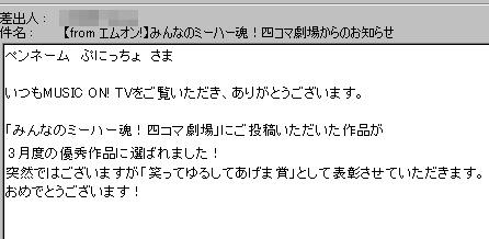 2009_04_18_07.jpg