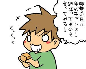 2009_05_21_02.jpg