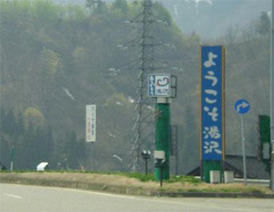 2008_04_23_07.jpg