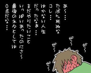 2009_05_18_06.jpg