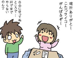 2009_03_07_03.jpg