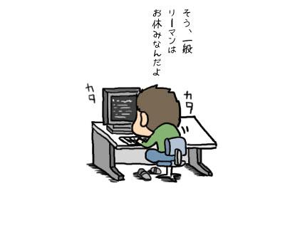 2008_12_23_03.jpg