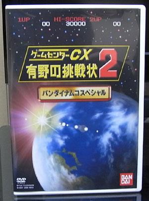 2009_03_20_05.jpg