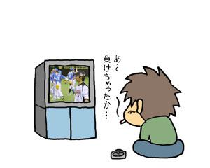 2009_03_18_01.jpg