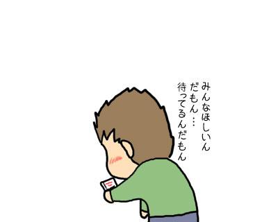 2008_12_26_05.jpg
