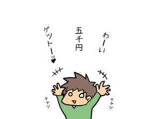 2009_04_18_08.jpg