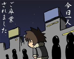 2009_03_31_02.jpg