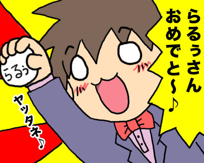 2008_12_12_04.jpg
