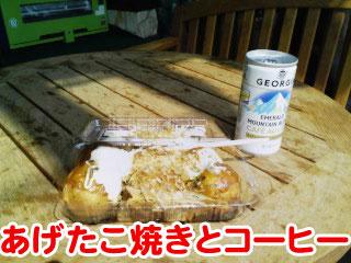 2008_04_23_03.jpg