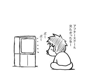 2009_04_02_07.jpg