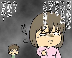 2009_03_07_04.jpg