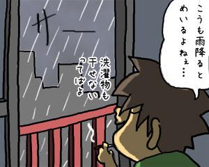 2009_05_31_03.jpg