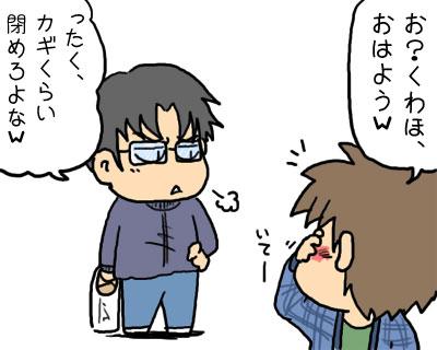 2008_12_18_03.jpg