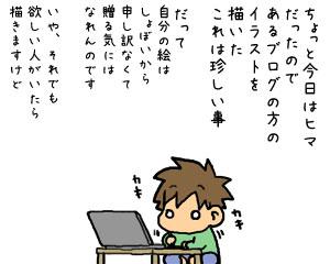 2009_05_25_04.jpg