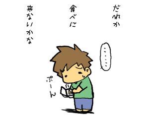 2009_05_21_05.jpg
