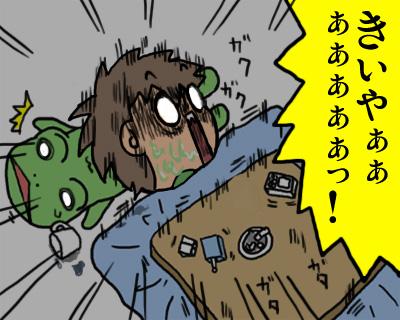 2008_12_16_10.jpg