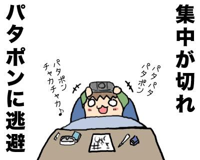 2008_12_11_04.jpg