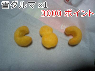 2008_12_13_12.jpg