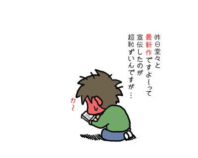 2008_12_10_08.jpg