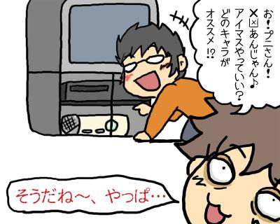 2008_12_05_06.jpg