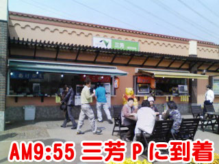 2008_04_23_02.jpg