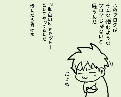 2008_12_08_06.jpg