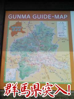 2008_04_23_13.jpg