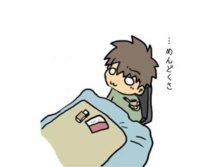 2009_03_03_07.jpg
