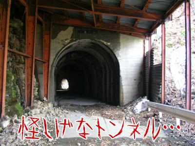 2008_04_23_10.jpg