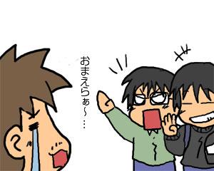 2009_04_26_09.jpg