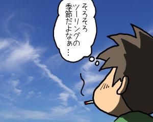 2009_05_26_02.jpg