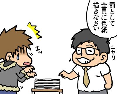 2008_11_02_04.jpg