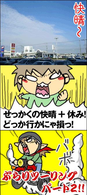 2008_04_23_01.jpg