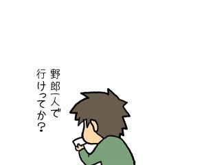 2009_04_04_08.jpg