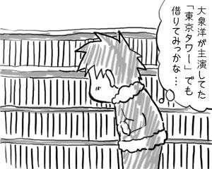 2009_04_02_02.jpg