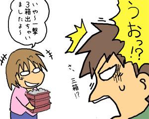 2009_05_27_04.jpg
