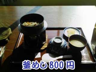 2008_04_23_19.jpg