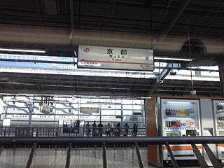 2008_12_29_07.jpg
