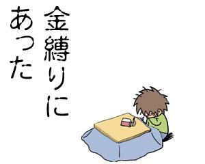 2009_03_04_04.jpg