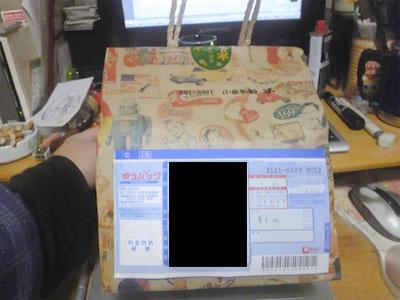 2009_03_12_04.jpg