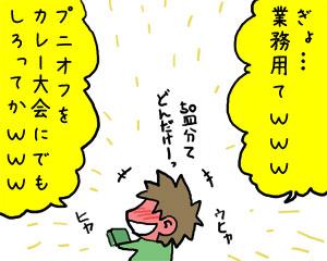 2009_05_24_13.jpg