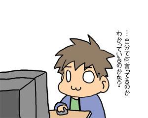 2009_03_17_05.jpg