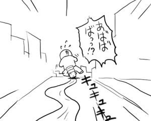 2009_03_21_04.jpg