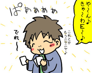 2009_03_12_07.jpg