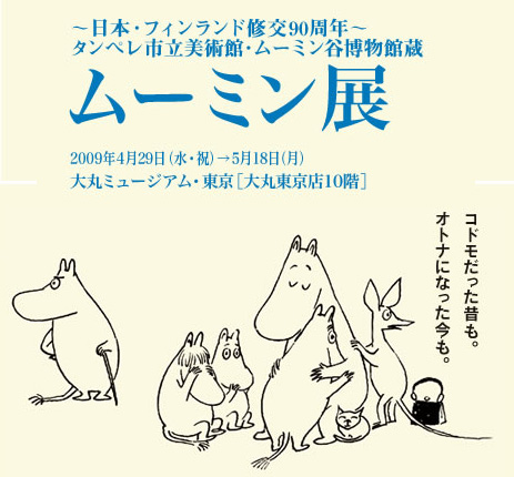 2009_04_19_02.jpg