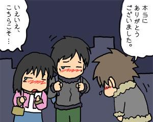 2009_04_06_01.jpg