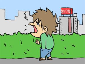 2008_04_25_01.jpg