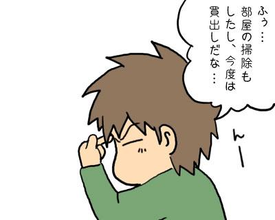 2008_12_18_07.jpg