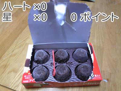 2008_12_13_06.jpg