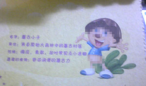2009_05_07_09.jpg